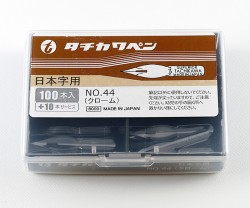 ペン先 タチカワ 日本字ペン 100本入り<入り数110本>