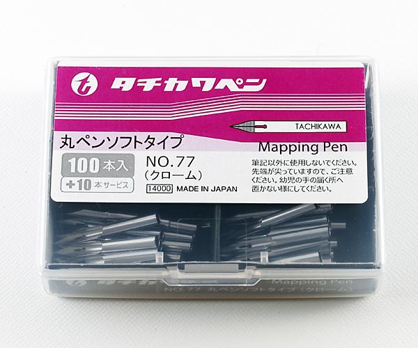 ペン先 タチカワ 77丸ペン 100本入り<入り数110本>