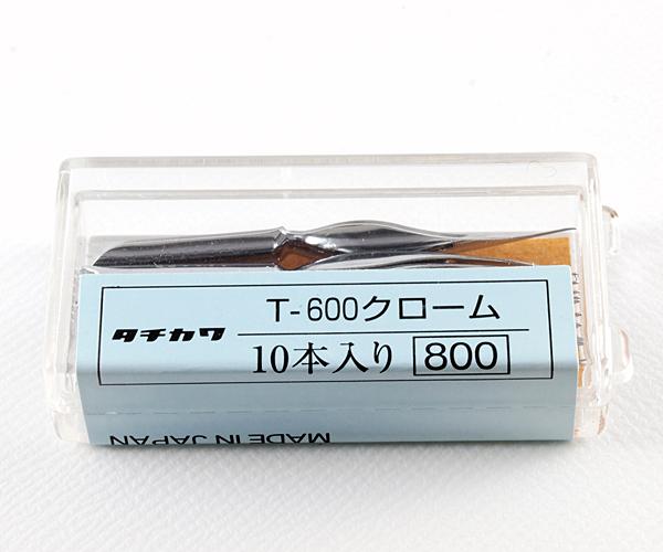 ペン先 タチカワ T-600クローム 10本入り