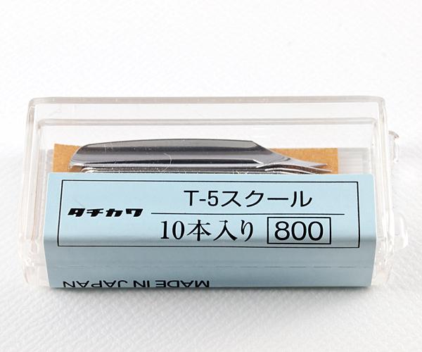 ペン先 タチカワ 5スクールペン 10本入り