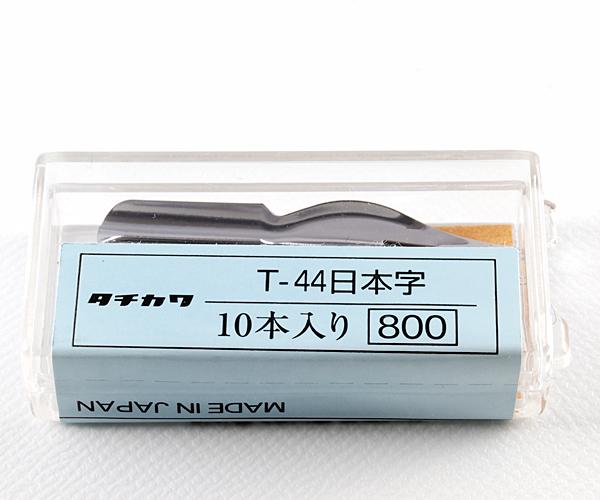 ペン先 タチカワ 日本字ペン 10本入り