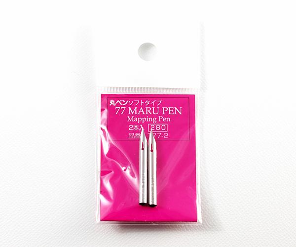 ペン先 タチカワコミックペン 77丸ペン 2本入り