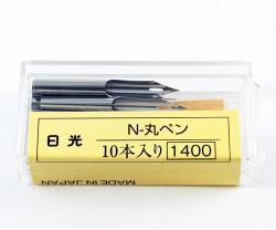 ペン先 日光 丸ペン(659) 10本入り