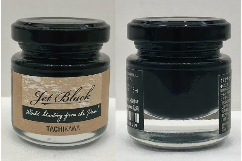 タチカワジェットブラックインク T-JB
